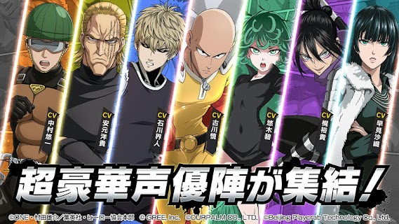 Screenshot 3: One Punch Man: The Strongest Man | Japanese
