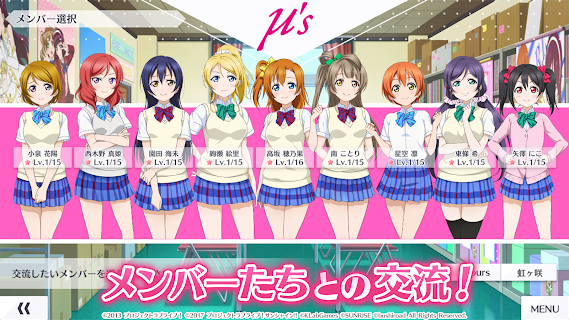 Screenshot 3: Love Live! School Idol Festival All Stars | Japonais