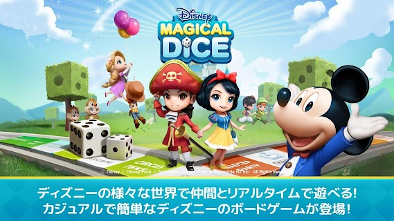 Screenshot 1: Disney Magical Dice