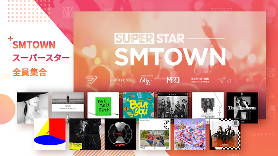 Screenshot 3: SuperStar SMTOWN | Japanese
