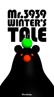 "Screenshot 1: Escape game ""Winter's Tale"""