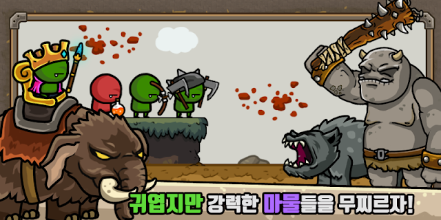 Screenshot 4: Castle Defense Online