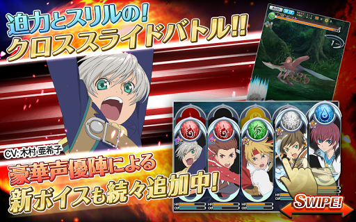 Screenshot 4: Tales of Asteria