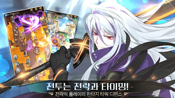 Screenshot 2: Final Fate TD | Coreano