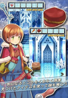 Screenshot 2: Escape Game Snow Queen