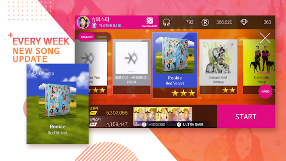 Screenshot 1: SuperStar SMTOWN | Coreano