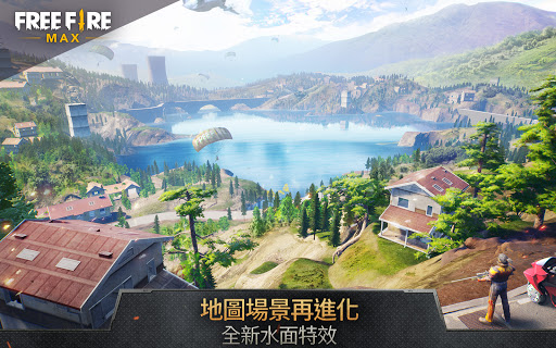 Screenshot 1: Garena Free Fire MAX
