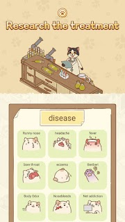 Screenshot 4: Animal Hospital : Dr.panda