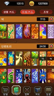 Screenshot 2: Card Master King