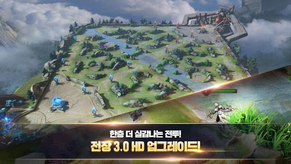 Screenshot 1: 伝説対決 -Arena of Valor- | 韓国語版