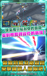 Screenshot 2: SD Gundam G Generation Revolution | Global