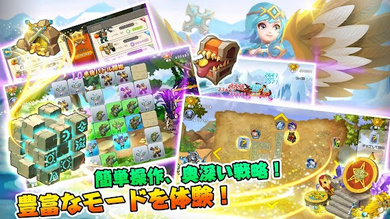 Screenshot 3: Summoners & Puzzles  | 日版