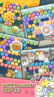 Screenshot 3: MitchiriNeko Bubble~아기자기한 슈팅 퍼즐~