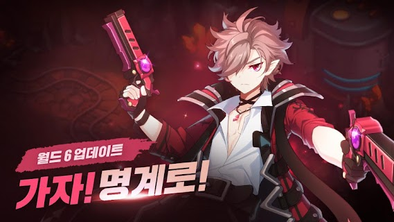 Screenshot 2: GrandChase | 韓国語版