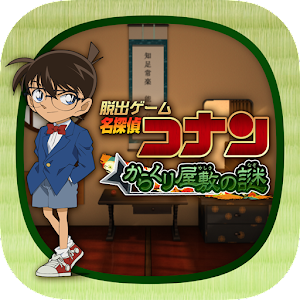 Icon: Detective Conan X Escape Game: The Puzzle of a Room with Triggers