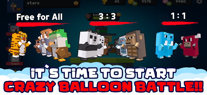 Screenshot 3: AniBalloon