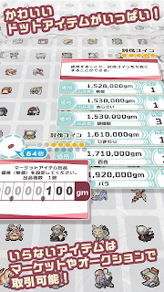 Screenshot 4: Genjyu Monogatari 2