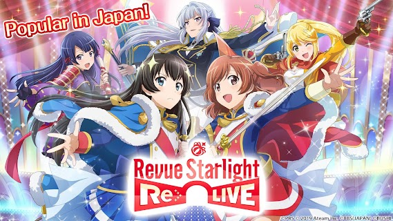 Screenshot 1: Revue Starlight Re LIVE | Global