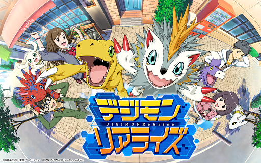 Screenshot 1: Digimon ReArise | Japonés
