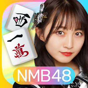 Icon:  The Top of NMB48 Mahjong!