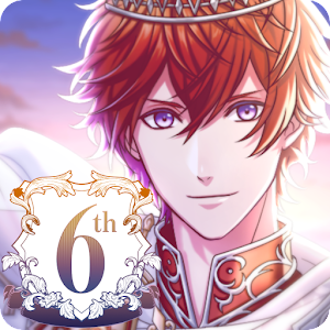 Icon: 100 Sleeping Princes & the Kingdom of Dreams | ญี่ปุ่น