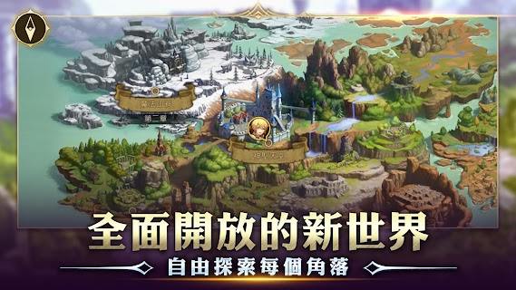 Screenshot 2: 龍之谷:新世界