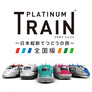 Icon: Platinum Train