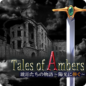 Icon: Tales of Ambers