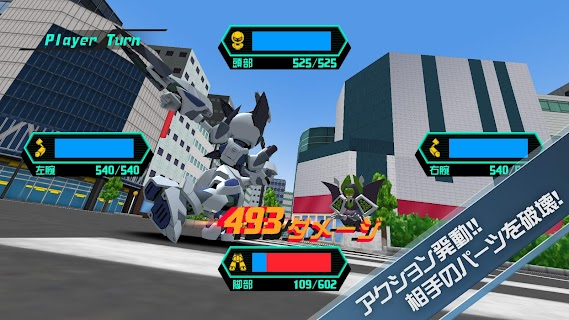 Screenshot 3: Medabots S: Unlimited Nova