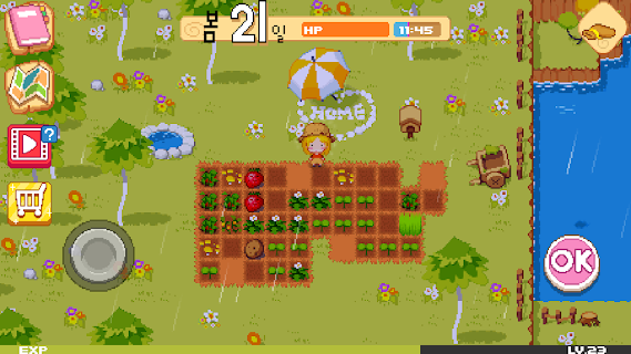 Screenshot 2: The Farm M: Princess's Farm Management