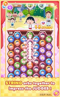 Screenshot 2: Chibi Maruko Chan Dream Stage