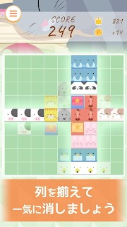 Screenshot 2: Animal Block Puzzle~A addicting healing puzzle~