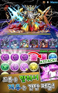 Screenshot 3: 龍族拼圖 (Puzzle & Dragons) | 韓文版