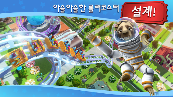 Screenshot 3: RollerCoaster Tycoon® Touch™