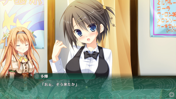 Screenshot 3: Timepiece Ensemble スマホ版