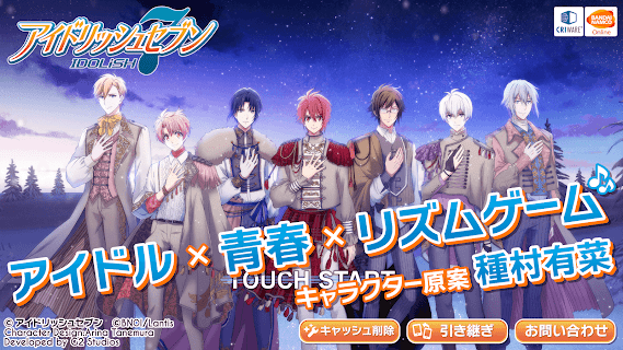 Screenshot 1: IDOLiSH7 | Japanese