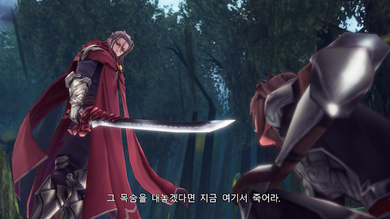 Screenshot 1: De:Lithe - The King of Oblivion and the Angel of the Covenant | Coreano