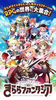 Screenshot 1: Kirara Fantasia