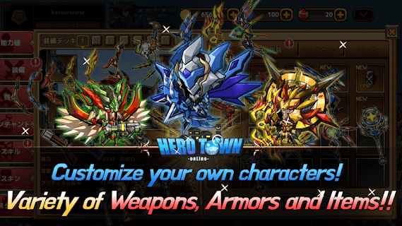 Screenshot 3: Hero Town Online | Korean
