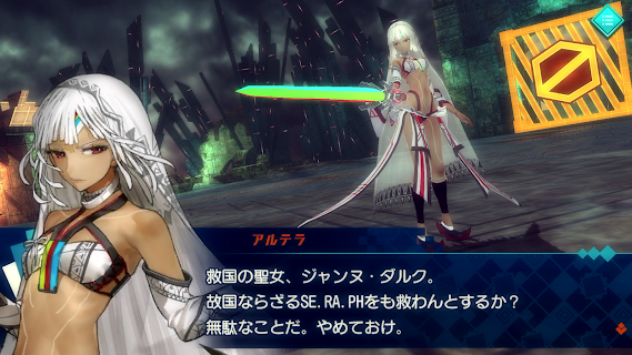 Screenshot 2: Fate/EXTELLA