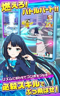 Screenshot 2: Battle Girl High School