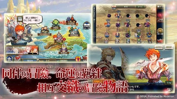 Screenshot 3: Chain Chronicle | Traditional Chinese