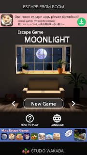 Screenshot 1: Room Escape Game: MOONLIGHT