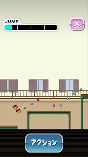 Screenshot 2: Tony's Jump Box Grand Prix