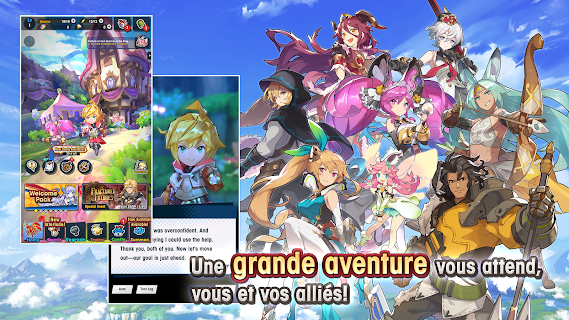 Screenshot 3: Dragalia Lost