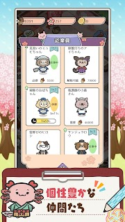Screenshot 4: Happy Animal Hospital | Japanese version