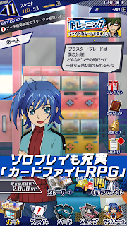 Screenshot 3: Vanguard Zero | Japanese