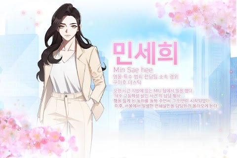 Screenshot 3: Mystic Code | Korean