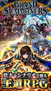 Screenshot 1: Grand Summoners | ญี่ปุ่น