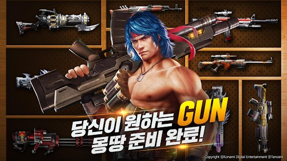 Screenshot 4: Contra Returns | Korean